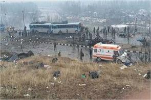 pulwama attack mobile internet services off in south kashmir