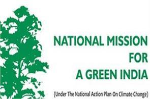 ngo launches mission green india 10 million plants will be planted till 2020