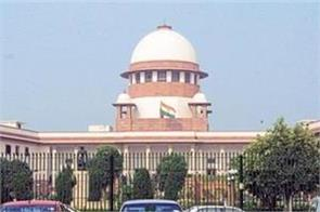 notice to center on petition against citizenship amendment bill