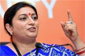 bjp will get  aspiration letter  in every community s ambition irani
