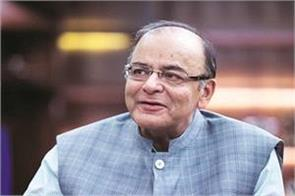 challenge jaitley s opposition give a reply to the prime minister s speech