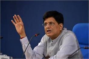 rahul insulted the wisdom and hard work of railway engineers piyush goyal