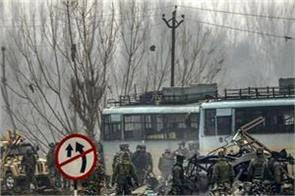 pulwama attack ten kms away from the blast