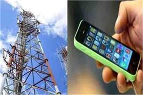 mobile internet service is closed in many parts of kashmir