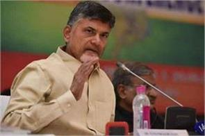 tdp prepares for preparations for lok sabha polls five candidates announced