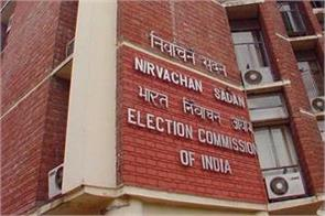 vvpat machine will be used with every evm in lse ec