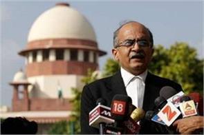 attorney general filed contempt plea against prashant bhushan