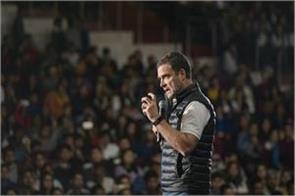 rahul gandhi says  the media and judiciary came under the purview of rti
