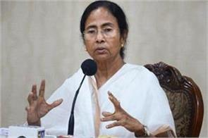 i do not know if left will come with us or not mamata banerjee