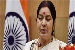 sushma will address india s big diplomatic achievement islamic countries