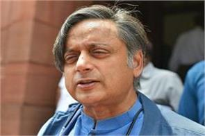 tharoor asks for court to travel abroad