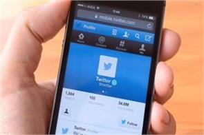 twitter constitutes internal team to maintain electoral neutrality in india