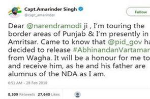 captain modi tweeted welcome congratulations