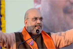 shah will start campaigning with beneficiaries of welfare schemes from today