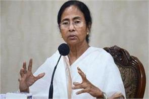 waiting for a happy return to congratulations mamata