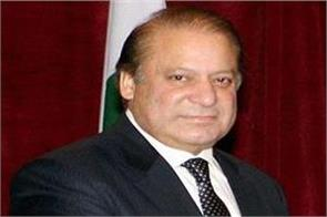 nawaz sharif has been taken from prison to hospital