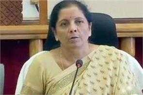pakistan did not take any action in 26 11 terror attack sitharaman