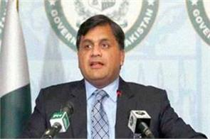 pakistan foreign office spokesman s twitter account closed on india s complaint