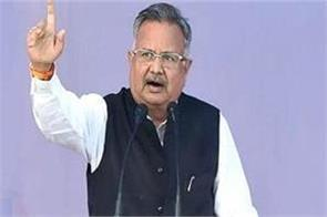 opposition leader fears going to jail raman singh