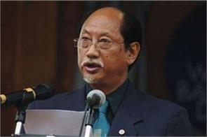 nagaland chief minister offers proposal against citizenship bill