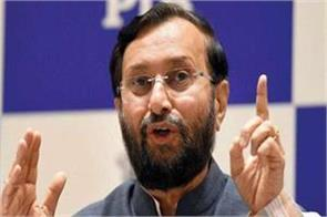 opposition s message india is not united javadekar