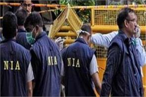 nia and collect evidence in pulwama