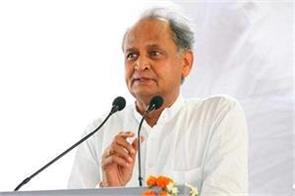 do not do politics to mislead people by telling lies gehlot