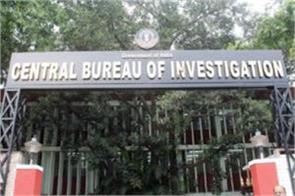 congress overlooks objection government can soon announce cbi director