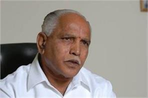 yeddyurappa protested against sit probe of audio clip controversy