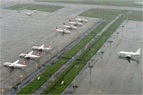 airport will be built at a cost of rs 1405 crore in rajkot