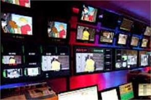 information and broadcasting secretary appeals for alteraion in media industry