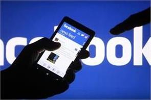 facebook complains about keeping passwords in plain text