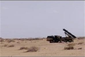 successful testing of  pinak  guided rocket by india