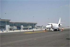 tata group gic and ssg capital bought 45 percent stake in gmr airports