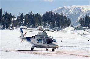 514 people stranded in kashmir to their destinations