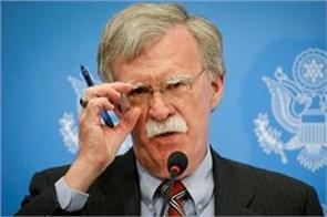 america offers the best offer to north korea bolton