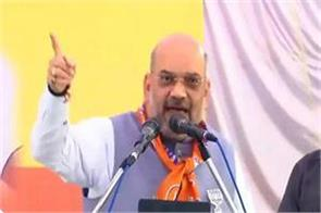 lok sabha elections amit shah s visit to gujarat today