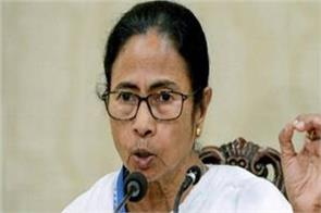 mamata should condemn those who do politics on the army s blood mamta