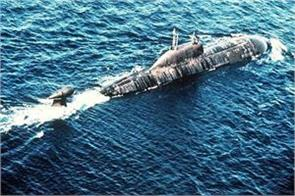 india russia compromised for nuclear powered submarine