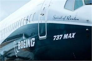 737 max aircraft to be upgraded in 10 days boeing
