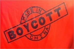 trade in sugar after the sugar mills in masood azhar case boycottchina