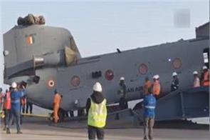 today the indian air force will include chinook helicopter