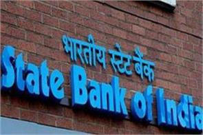 sbi to make rs 2 338 crore npa auction