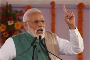 pm modi to launch election campaign