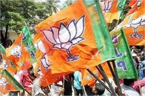 assembly election list of candidates of 2 states issued by bjp