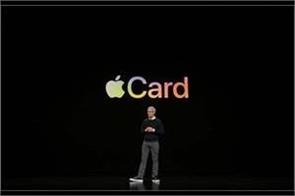 apple card launched pay bill and user will get 2 percent cashback
