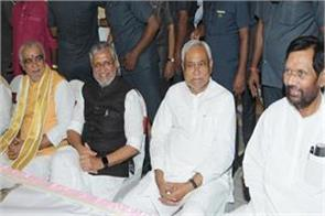 nda will announce candidates in bihar today