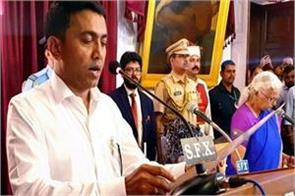pramod sawant will prove majority in goa assembly today