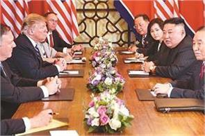 negotiated bimanja not a kim trump agreement on nuclear weapons