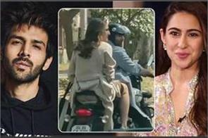 sara ali khan and kartik bike ride video